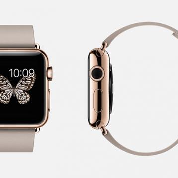 Apple Watch'lar Türkiye'de